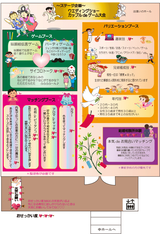 20140705_4f